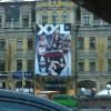 XXL или ХУ..